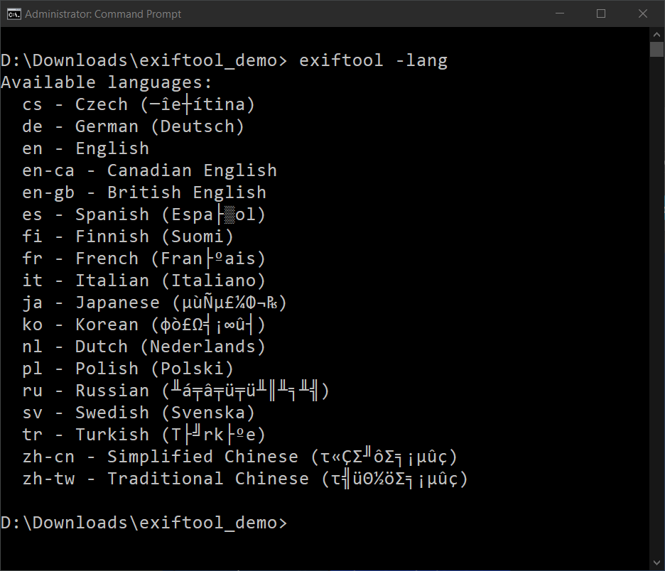 Showing the languages exiftool supports