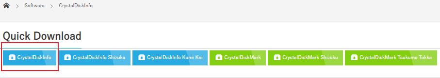Downloading Crystal Disk Info